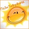 babaychik